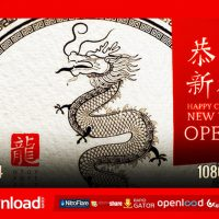 CHINESE NEW YEAR OPENERS – AFTER EFFECTS PROJECT (VIDEOHIVE)