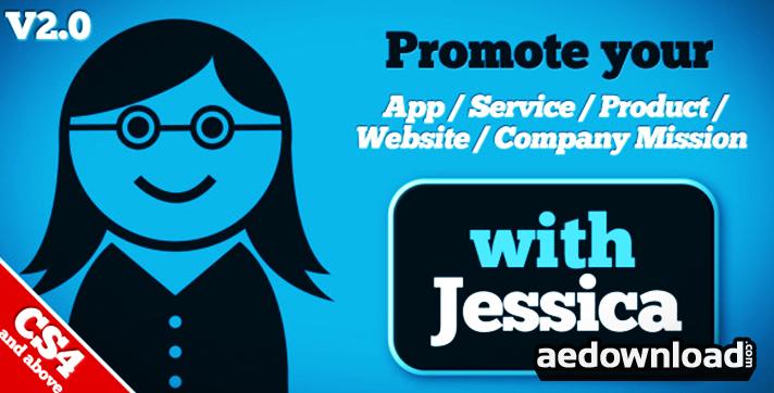 App Service Product Promotion