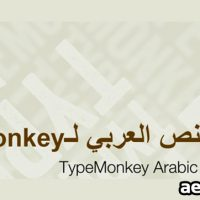 TYPEMONKEY ARABIC TEXT MODIFIER (AESCRIPTS) (FREE PLUGINS & PRESETS)