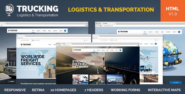 City Ocean Logistics Tracking