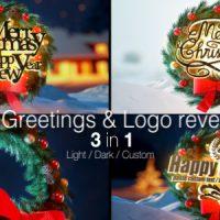 VIDEOHIVE CHRISTMAS MAGIC GREETINGS FREE DOWNLOAD