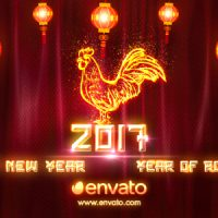 VIDEOHIVE CHINESE NEW YEAR 2017 19251566