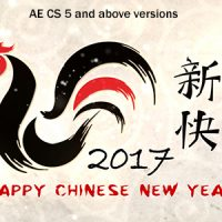 VIDEOHIVE CHINESE NEW YEAR 2017 FREE DOWNLOAD