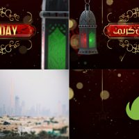 Videohive – Ramadan Broadcast Packaging – 19883853