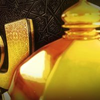 VIDEOHIVE RAMADAN GOLDISH OPENER FREE DOWNLOAD