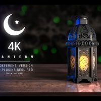 4K Lantern – Ramadan Free After Effects Template