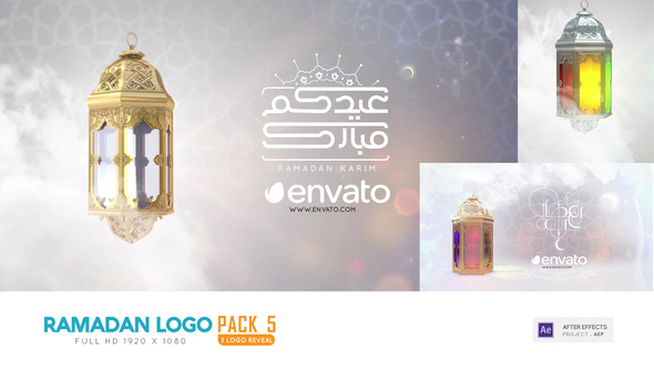 VIDEOHIVE RAMADAN LOGO PACK 5 - Free After Effects Template