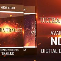 VIDEOHIVE ULTRA TRAILER V1