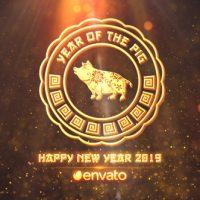 VIDEOHIVE CHINESE NEW YEAR 2019