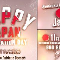 VIDEOHIVE JAPAN PATRIOTIC OPENERS