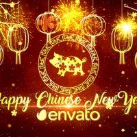 VIDEOHIVE CHINESE NEW YEAR WISHES 21344961