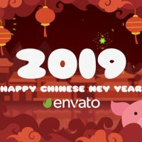 VIDEOHIVE CHINESE NEW YEAR 23150536