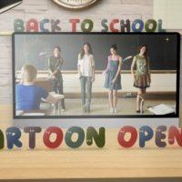 VIDEOHIVE CARTOON OPENER