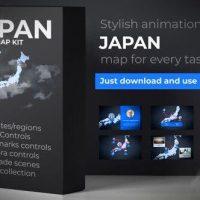 VIDEOHIVE JAPAN MAP ANIMATION – JAPANESE MAP KIT