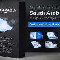 VIDEOHIVE SAUDI ARABIA MAP – KINGDOM OF SAUDI ARABIA MAP KIT