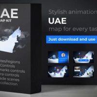 VIDEOHIVE UNITED ARAB EMIRATES MAP – EMIRATES UAE MAP KIT