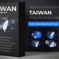 VIDEOHIVE TAIWAN ANIMATED MAP – REPUBLIC OF CHINA ROC MAP KIT