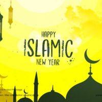 VIDEOHIVE ISLAMIC NEW YEAR OPENER