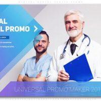 VIDEOHIVE MEDICAL DENTAL CENTER PROMO
